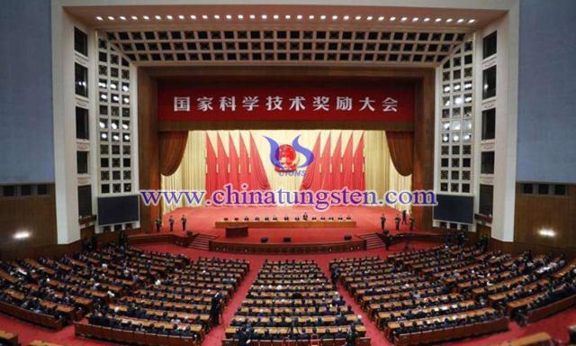 2019年度國家科學技術獎勵大會