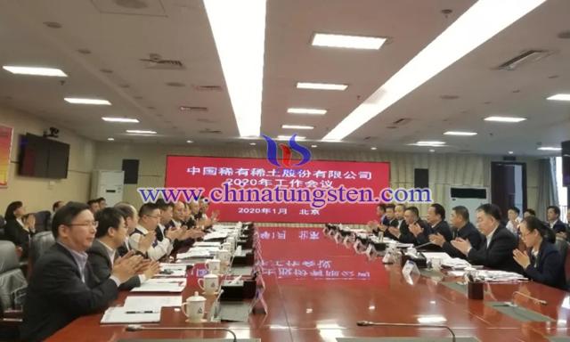 中国稀有稀土2020年工作会议