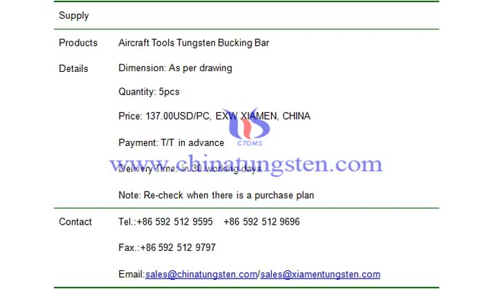 aircraft tools tungsten bucking bar price picture