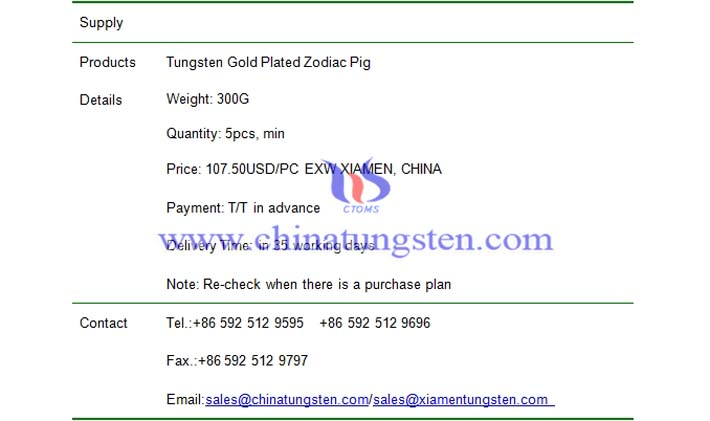 tungsten gold plated zodiac pig price picture
