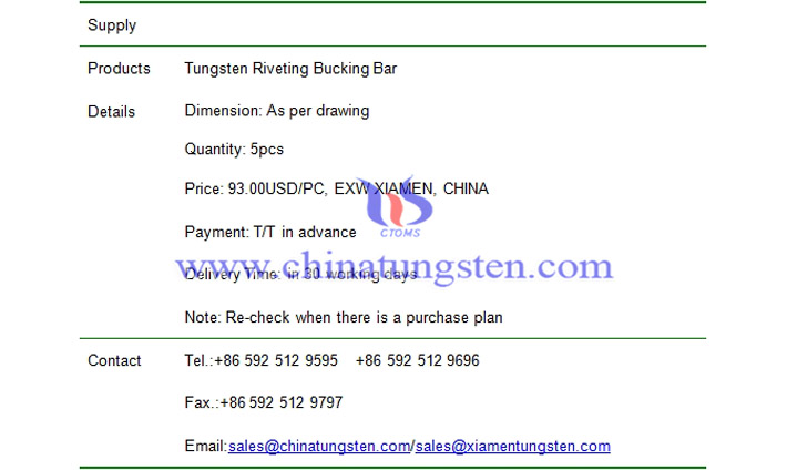 tungsten riveting bucking bar price picture