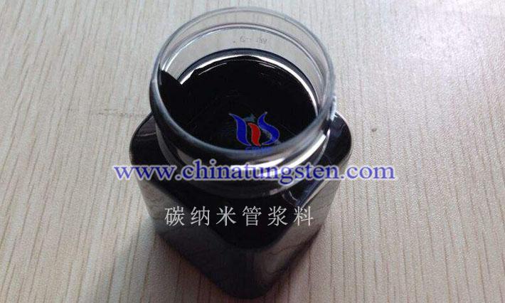 碳納米管漿料圖片