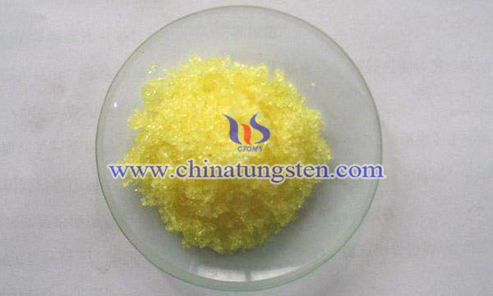 preparation of rare-earth-doped yellow tungsten oxide photocatalyst picture