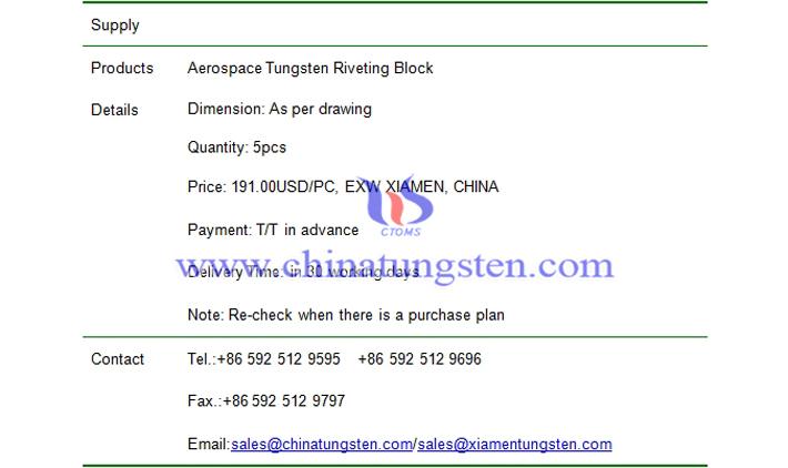 aerospace tungsten riveting block price picture