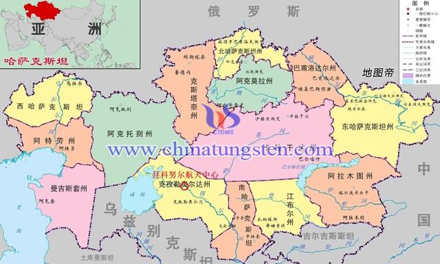 哈薩克斯坦鎢鉬稀土找礦潛力巨大