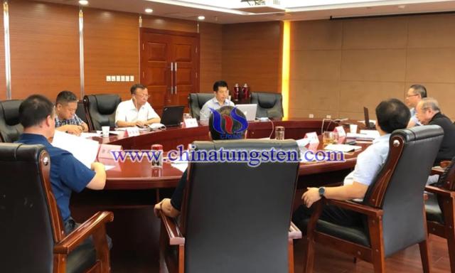中国钨业协会六届二十一次主席团会议北京主会场