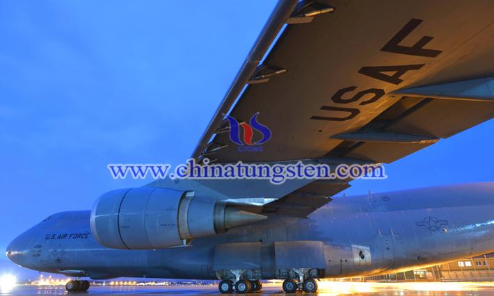 軍用機に適用されるタングステン合金のバランス