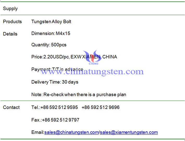 tungsten alloy bolt price image