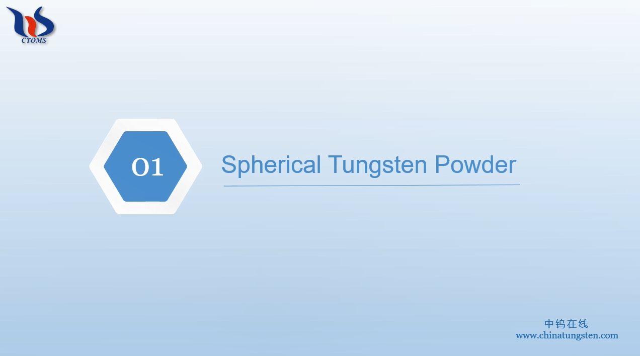 spherical tungsten powder photo