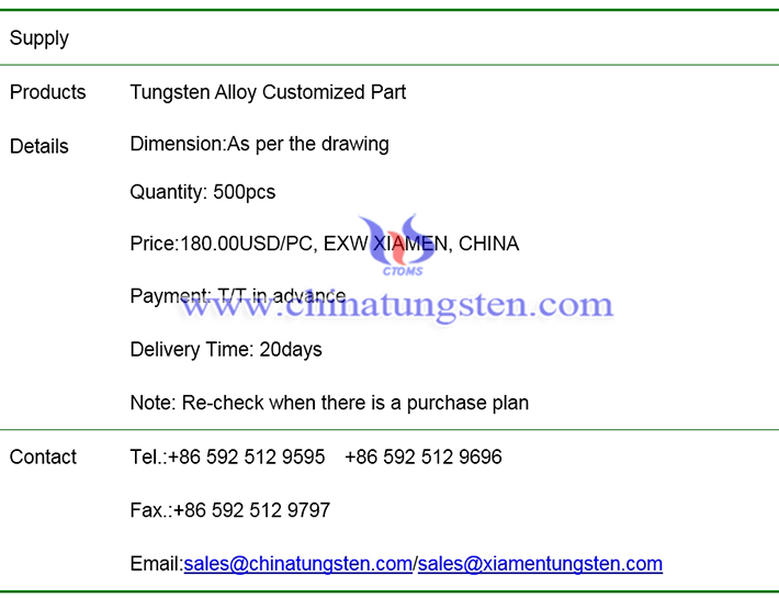 tungsten alloy customized part price image