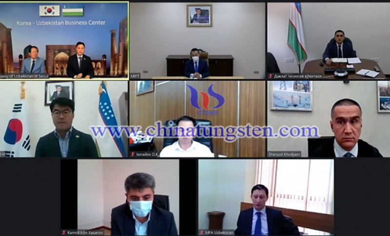 Uzbekistan South Korea Shindong Resources are implementing-a-joint-project image