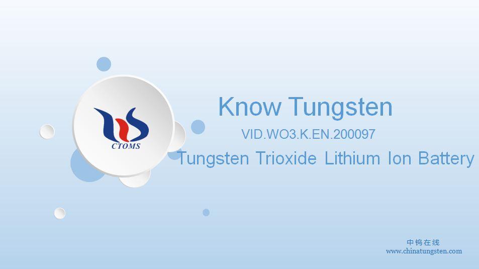 tungsten trioxide lithium ion battery photo