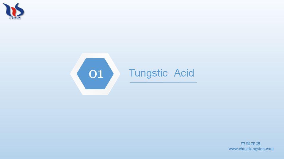 tungstic acid photo