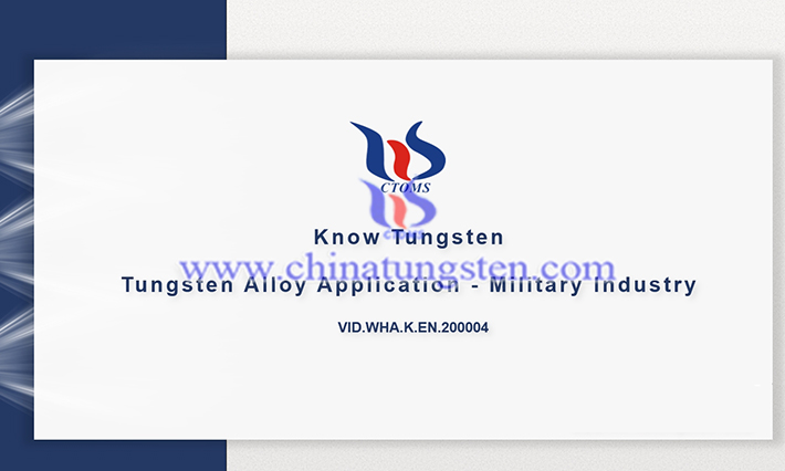 tungsten alloy application image