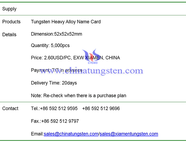 tungsten heavy alloy name card price image