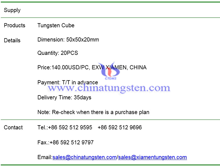 tungsten cube price image