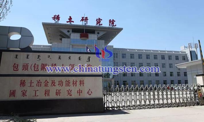 中国首条稀土纳米断热生产线筹建图片