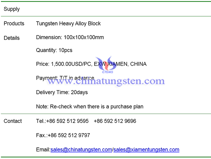 tungsten heavy alloy block price image