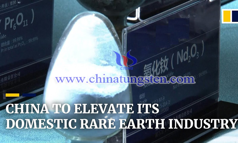elevate its domestic rare earth industry image