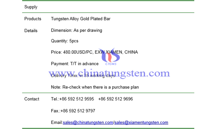tungsten alloy gold plated bar price picture
