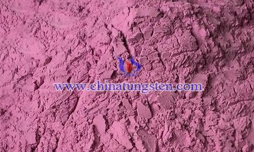 碳酸钴图片