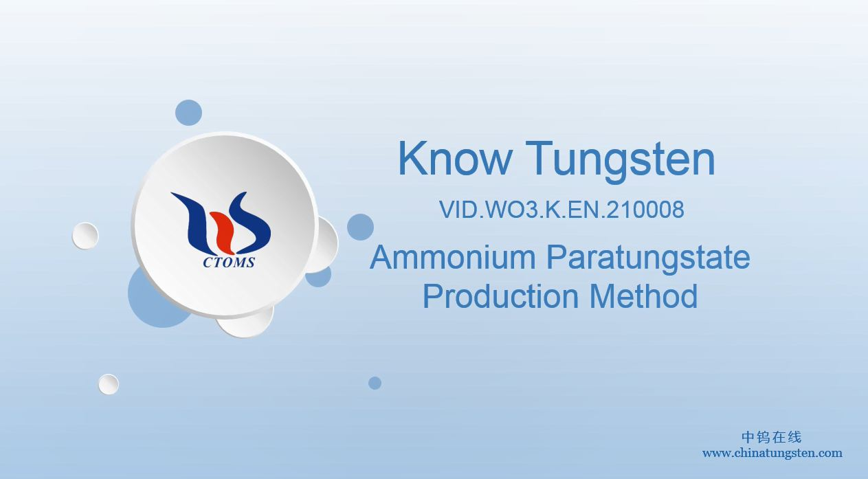 Production methods of ammonium paratungstate