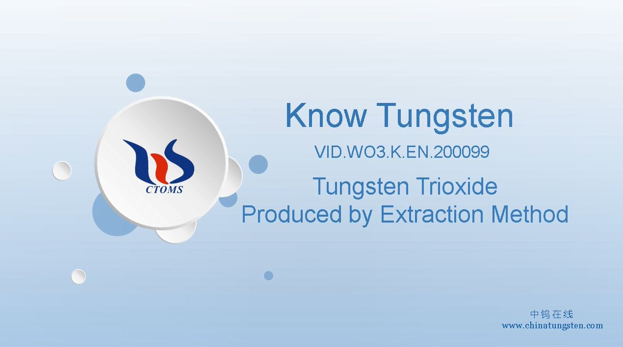 tungsten trioxide produced by extraction process