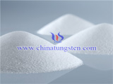 Ammonium Metatungstate(AMT)