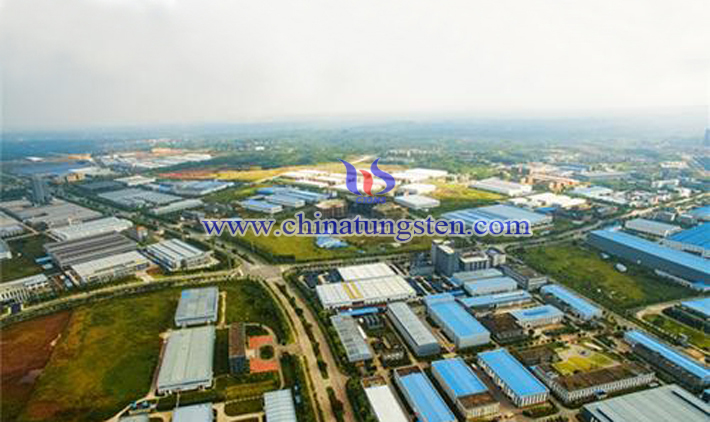 China rare earth high tech zone picture