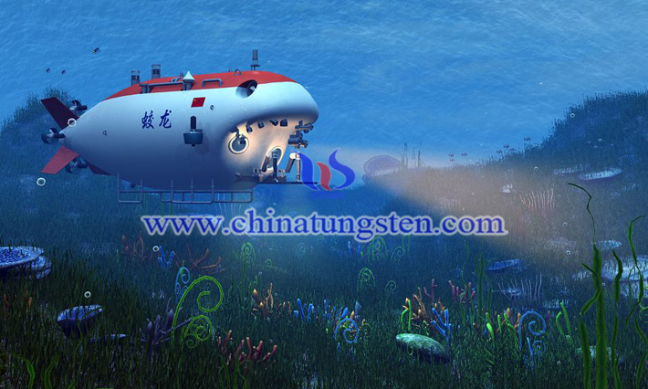 Jiaolong deep sea manned submersible picture