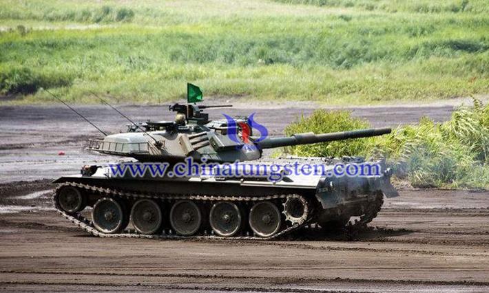 Type 74 Nana yon picture