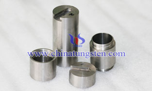 Tungsten Alloy Price