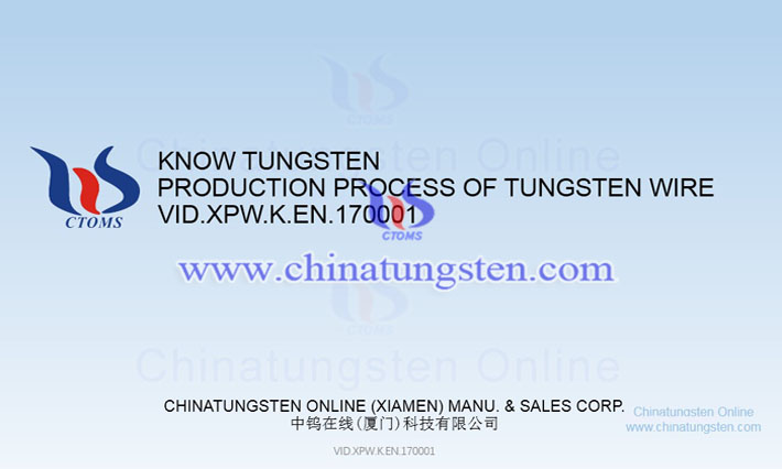 production process of tungsten wire video image