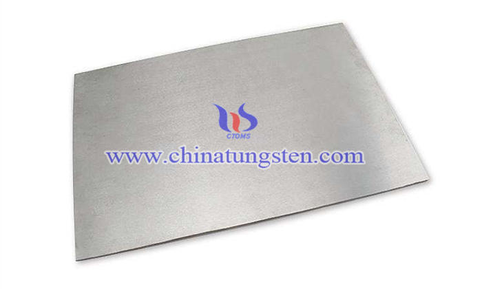 tungsten carbide sheet picture