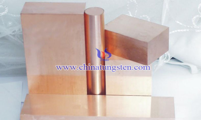 tungsten copper block picture