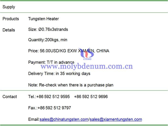 tungsten heater price image