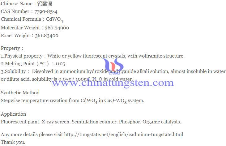 cadmium tungstate image