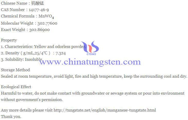 magnesium tungstate image