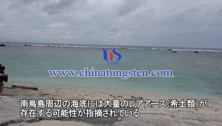 日媒关于南鸟岛海域稀土资源的报道图片