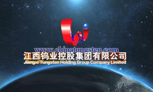 江钨控股集团宣传片