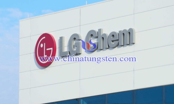 LG化學圖片