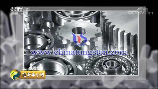 厦门钨业硬质合金产品图片