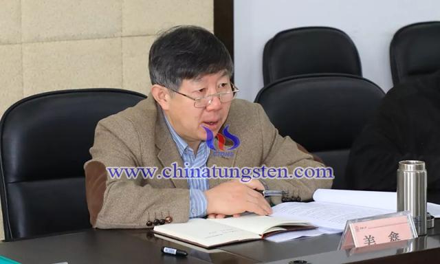 中國五礦總會計師姜鑫一行到自貢調研