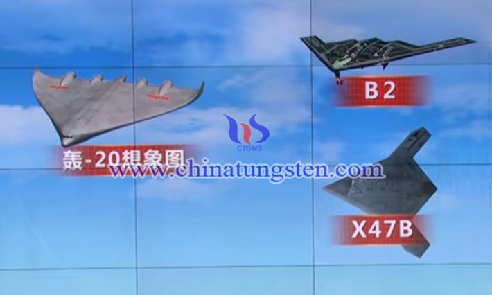 轰-20想象图图片
