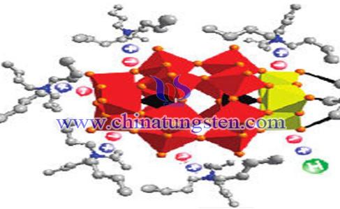 phosphotungstic heteropoly acid image