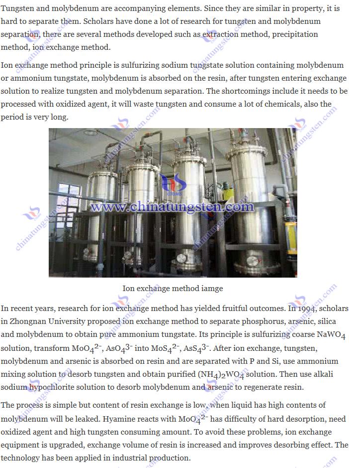 tungsten and molybdenum separation – ion exchange method