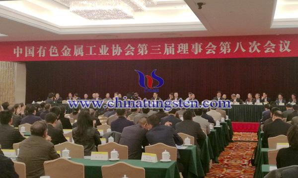 中國有色金屬工業協會三屆理事會八次會議圖片