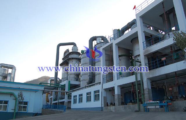 洛钼集团冶炼厂图片