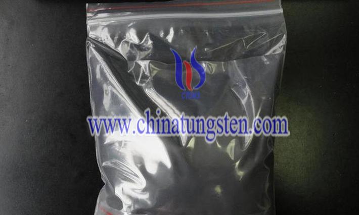 tungsten disulfide powder image