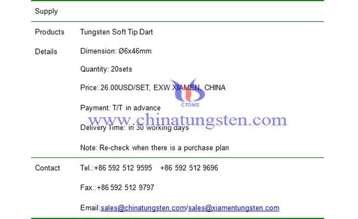 tungsten soft tip dart price picture